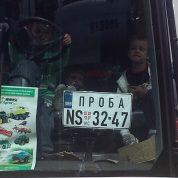 Srbija ne treba da brine za buducnost